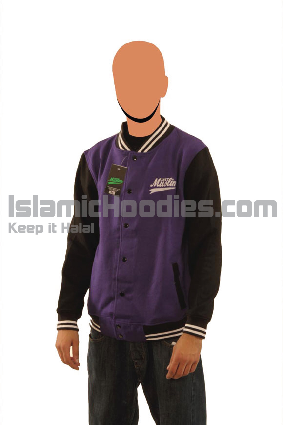 Purple And Black Islamic Baseball Jacket