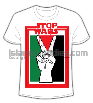 Stop War in Palestine white islamic t shirt
